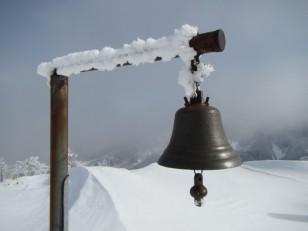 根子岳 頂上の鐘