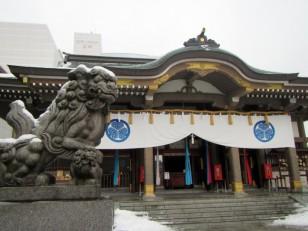 佐佳枝神社