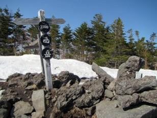 西岳 2398m