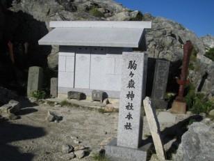 石造りの駒ケ岳神社本社