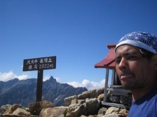 大天井岳の頂きにて
