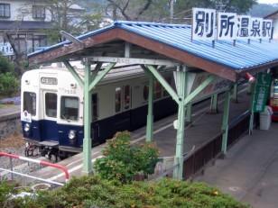 上田に接続