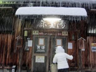 大粒雪が降る中、外湯巡り