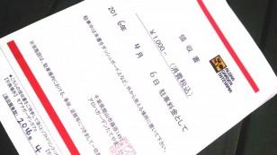駐車料金は¥1,000 (ドリンク付き)