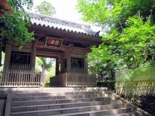 小京都のたたずまい