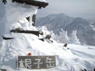 根子岳頂上の祠