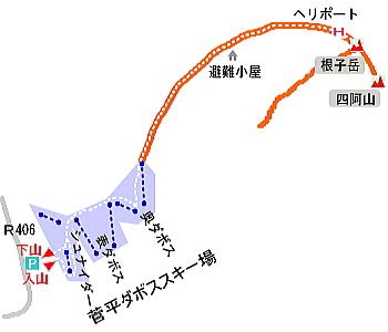 菅平~根子岳 平面略図